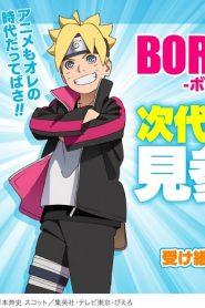 Boruto: Jump Festa Special