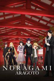 Noragami: Season 2